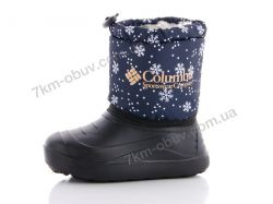 купить Selena Columbia gold снежинка синий оптом