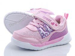 купить Clibee-Doremi K310 pink оптом