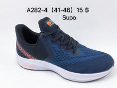 купить Supo  A282-4 оптом