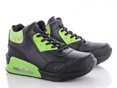 купить ZOOM MM83-5 black-green оптом