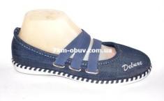купить Turi Deluxe summer jeans D-11 оптом