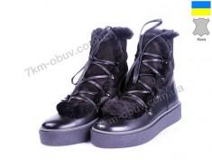 купить Fashion Footwear (зима) 83281 оптом