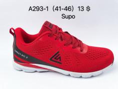 купить Supo  A293-1 оптом