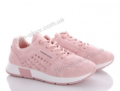 купить Siying 182-6 pink оптом