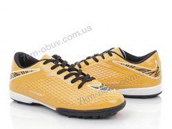купить Walked 109 Nike sari-siyah-g hs оптом