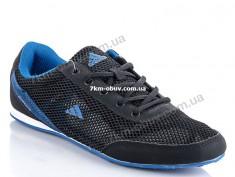 купить Sport Shoes 390S оптом