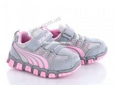 купить Comfort Baby 7999-01 оптом