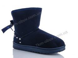 купить ASHIGULI B505 blue оптом