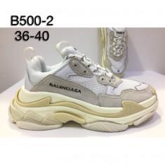 купить BOS B500-2 оптом