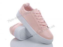купить Xifa W09 pink оптом