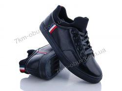 купить Shoes-room Z8046 black оптом