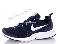 купить Sport Shoes 9120-3 оптом
