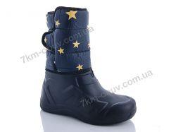 купить Selena 012 звезды оптом