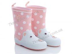 купить Class Shoes HMY2 розовый оптом