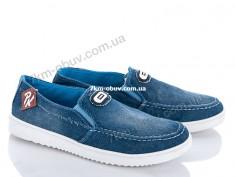 купить Ok Shoes 610 сине-голубой оптом