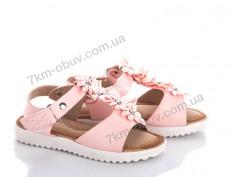 купить Baby Sky NYBQ817 pink оптом