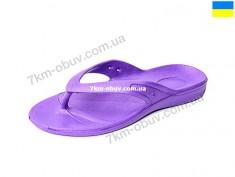 купить PROGRESS DS N20 фиолетовый оптом