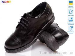купить KidsMIX KidsMIX 404-7050-005 (31-38) черный оптом