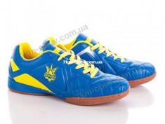 купить DEMAX A7802-8Z ukraine оптом