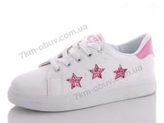 купить Gold Star A01 pink оптом