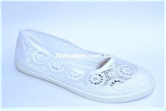 купить Sport Shoes 342-9 white оптом