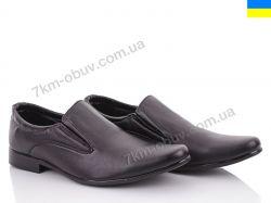 купить Lvovbaza Bromen T006 черный оптом
