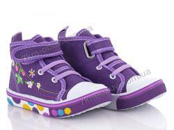 купить M.M B154A purple оптом