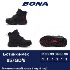 купить BONA  857 GD-9 оптом