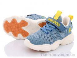 купить Class Shoes BD82010-32 голубой оптом
