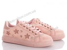 купить Ok Shoes 380-1 оптом