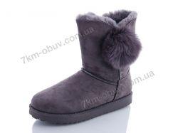 купить Kamengsi J16-1 зима оптом