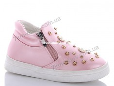 купить Yalike 108-2A pink оптом