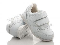 купить Style-baby-Clibee NF787 white оптом