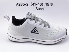 купить Supo  A285-2 оптом