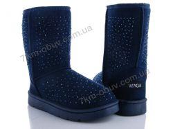 купить Veagia-ADA M33-2 blue оптом