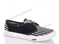 купить Jumay Sonex полоска шнурок черный оптом