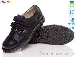 купить KidsMIX KidsMIX 404-7003-015 (31-38) синий оптом