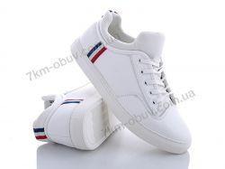 купить Shoes-room Z8046 white оптом