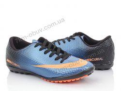 купить Walked 114 Nike mavi-tur-m hs оптом