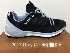купить Serbah 2017 grey оптом