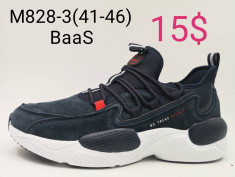 купить BAAS  M828-3 оптом