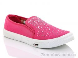 купить Makers Shoes SX04 оптом