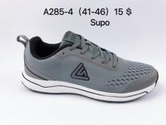 купить Supo  A285-4 оптом