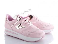 купить ZOOM NP159P pink оптом