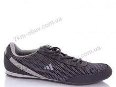 купить Sport Shoes 390D оптом