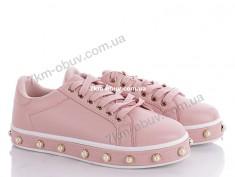 купить ZOOM KK217 pink оптом