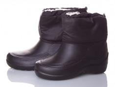 купить Demur (зима) СКНР черный оптом