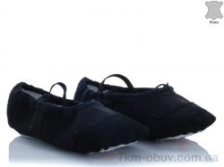 купить Dance Shoes 002 black (30-35) оптом
