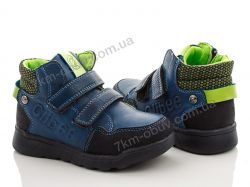 купить Style-baby-Clibee NP299 blue-green оптом