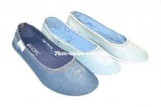 купить Spotr Shoes GF7816 оптом